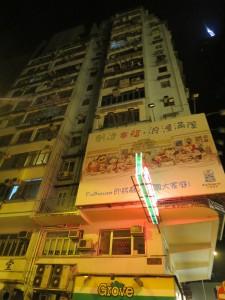 hong-kong-night_clubs_42