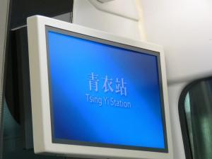 hong-kong_040