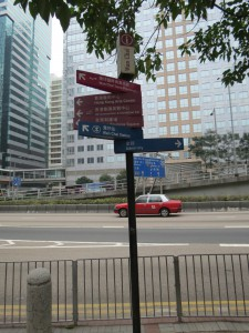 hong-kong_087