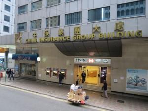 hong-kong_240