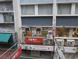 hong-kong_256
