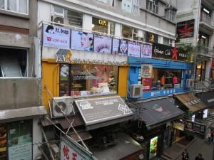 hong-kong_259