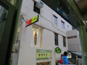 hong-kong_284