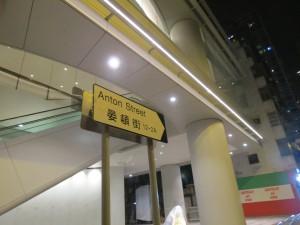 hong-kong_385