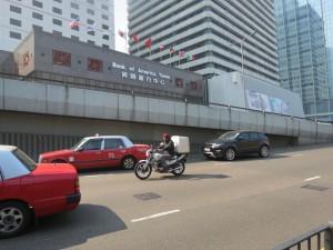 hong-kong_447