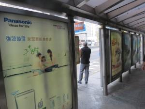 hong-kong_452