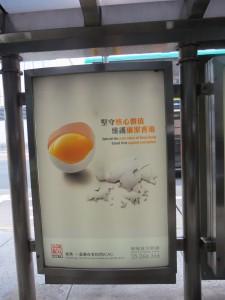 hong-kong_454