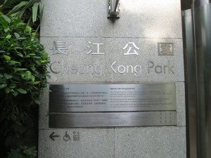 hong-kong_484