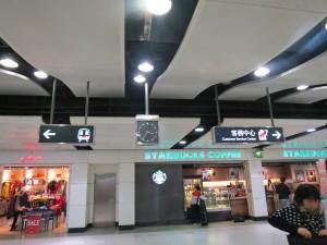 hong-kong_495