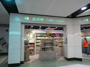 hong-kong_497