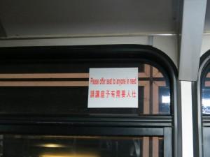 hong-kong_525