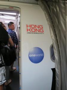 hong-kong_526