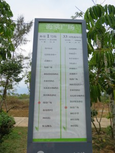 haitangbay_003
