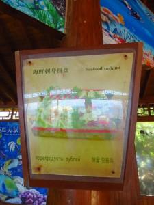 haitangbay_217