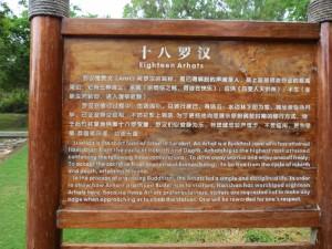 nanshan-temple_090