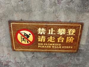 nanshan-temple_127
