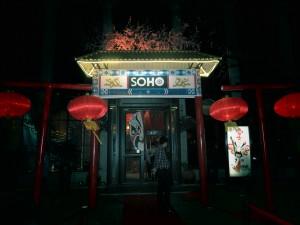 Soho_03