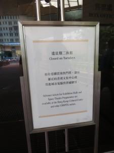 hong-kong-museums_004