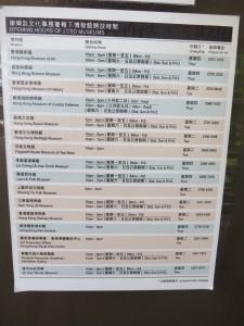 hong-kong-museums_005