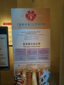hong-kong-museums_019
