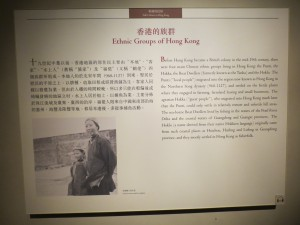 hong-kong-museums_055