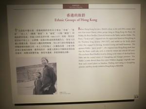 hong-kong-museums_055