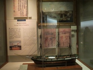 hong-kong-museums_095