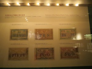 hong-kong-museums_102
