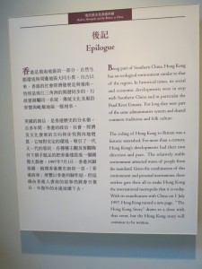 hong-kong-museums_160