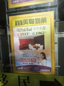 hong-kong_11