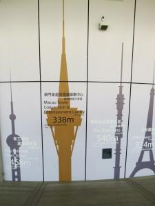 macau-tower_47