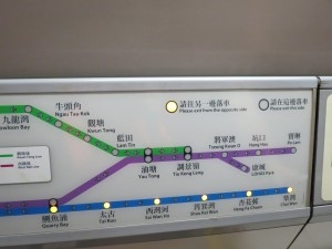 subway_hong-kong_10