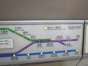 subway_hong-kong_10