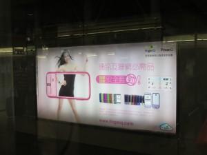 subway_hong-kong_17