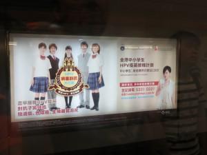 subway_hong-kong_18