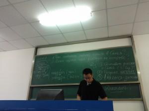 university_13