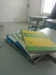 university_15