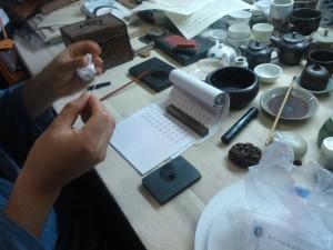 calligraphy_29