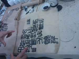 calligraphy_63