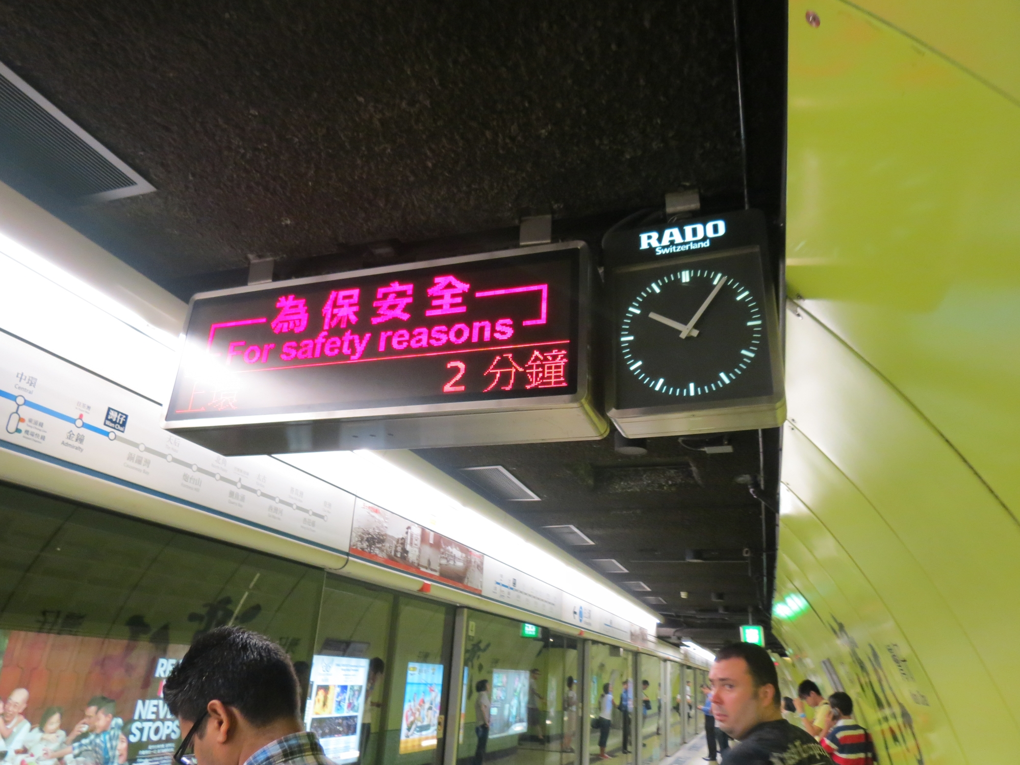 subway_hong-kong_06_a