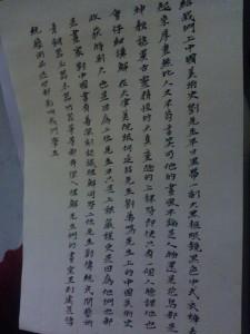 calligraphy_16