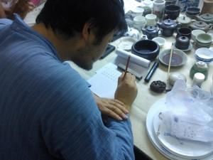 calligraphy_32