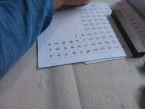 calligraphy_34