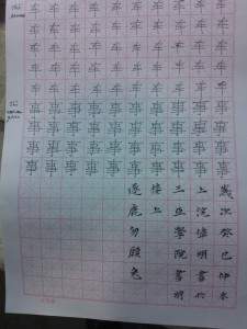 calligraphy_35