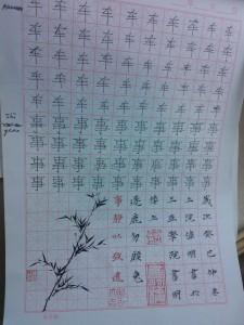 calligraphy_40