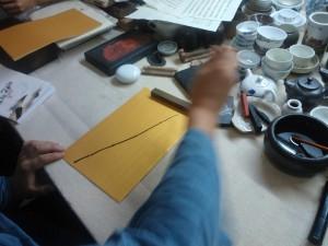 calligraphy_41