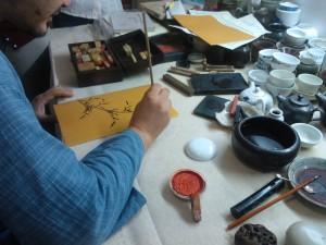 calligraphy_43