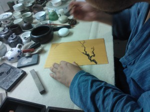calligraphy_44
