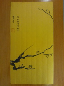 calligraphy_46