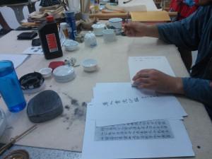 calligraphy_68